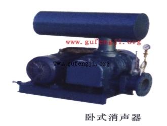 LKM卧式过滤消声器LKM滤芯LKM消声器